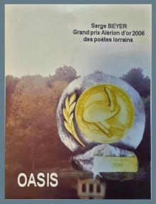 Oasis a