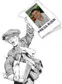 Patrice press book