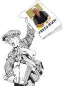 Pierre lombard2 press book